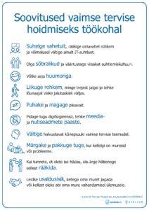 Vaimse tervise hea tava töökohal - plakat A3